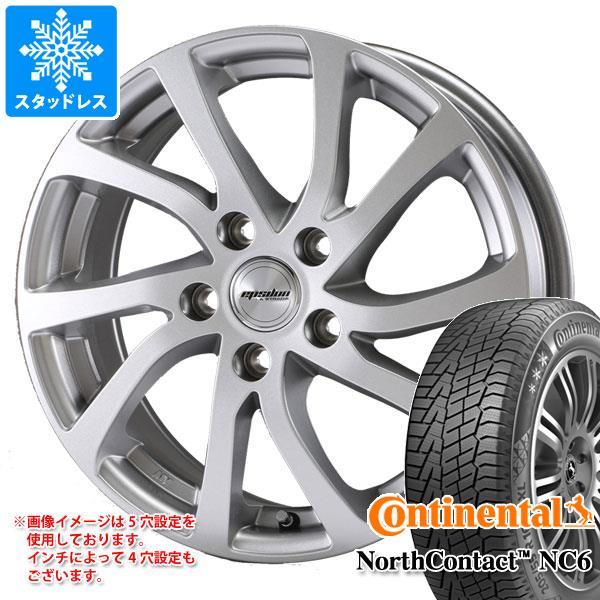 スタッドレスタイヤ コンチネンタル ノースコンタクト NC6 235/55R18 104T XL & ティラード イプシロン 7.5-18 タイヤホイール4本セット 235/55-18 CONTINENTAL NorthContact NC6