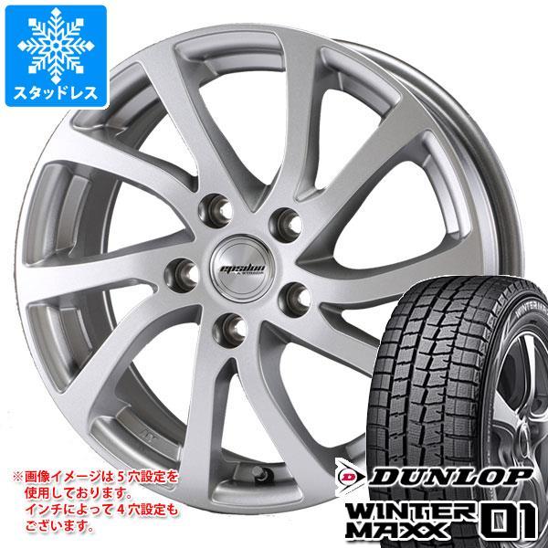 スタッドレスタイヤ ダンロップ ウインターマックス01 WM01 215/70R15 98Q & ティラード イプシロン 6.0-15 タイヤホイール4本セット 215/70-15 DUNLOP WINTER MAXX 01 WM01