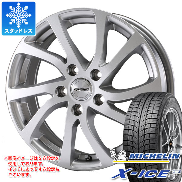 スタッドレスタイヤ ミシュラン エックスアイス XI3 185/65R14 90T XL & ティラード イプシロン 5.5-14 タイヤホイール4本セット 185/65-14 MICHELIN X-ICE XI3
