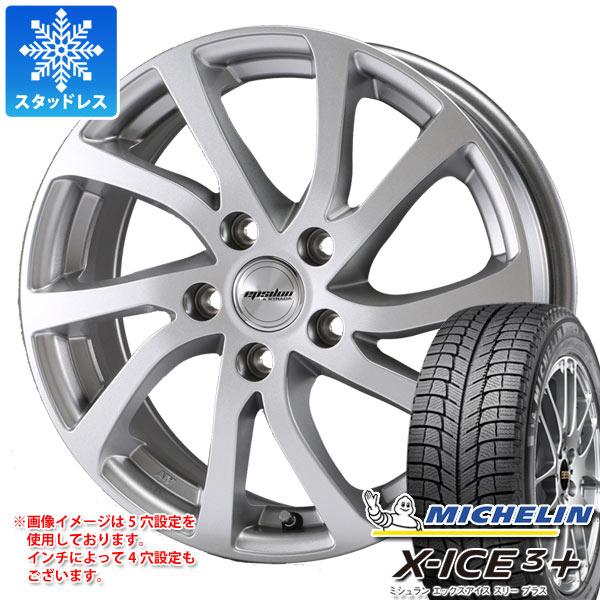 スタッドレスタイヤ ミシュラン エックスアイス3プラス 235/45R18 98H XL & ティラード イプシロン 7.5-18 タイヤホイール4本セット 235/45-18 MICHELIN X-ICE3+