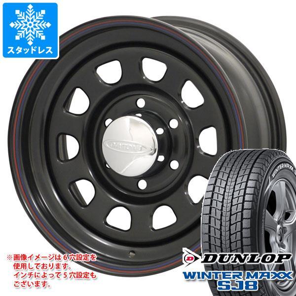 スタッドレスタイヤ ダンロップ ウインターマックス SJ8 215/65R16 98Q & デイトナズ ブラック 7.0-16 タイヤホイール4本セット 215/65-16 DUNLOP WINTER MAXX SJ8