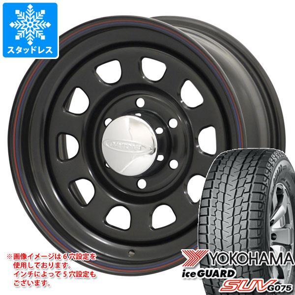 スタッドレスタイヤ ヨコハマ アイスガード SUV G075 215/70R16 100Q & デイトナズ ブラック 7.0-16 タイヤホイール4本セット 215/70-16 YOKOHAMA iceGUARD SUV G075