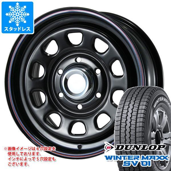 ハイエース (200系)専用 スタッドレス ダンロップ ウインターマックス SV01 195/80R15 107/105L デイトナ SS ブラック タイヤホイール4本セット