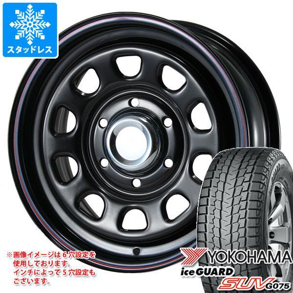 スタッドレスタイヤ ヨコハマ アイスガード SUV G075 235/70R16 106Q & デイトナ SS ブラック 7.0-16 タイヤホイール4本セット 235/70-16 YOKOHAMA iceGUARD SUV G075