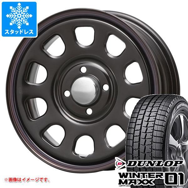 スタッドレスタイヤ ダンロップ ウインターマックス01 WM01 155/65R14 75Q & デイトナ SS ブラック 軽カー専用 5.0-14 タイヤホイール4本セット 155/65-14 DUNLOP WINTER MAXX 01 WM01