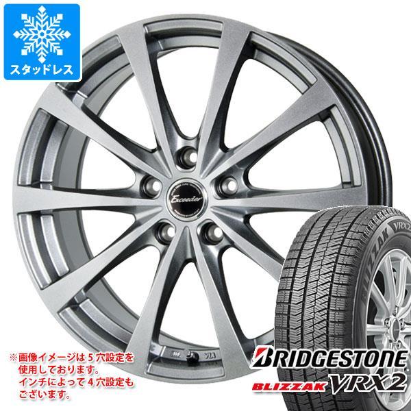 スタッドレスタイヤ ブリヂストン ブリザック VRX2 155/65R13 73Q & エクシーダー E03 4.0-13 タイヤホイール4本セット 155/65-13 BRIDGESTONE BLIZZAK VRX2
