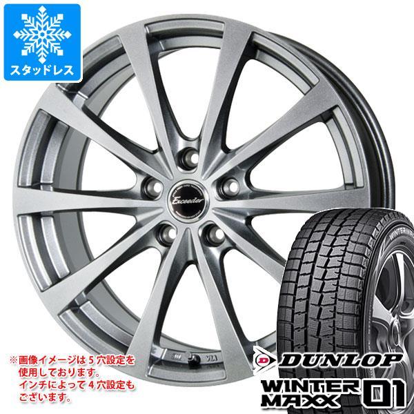 スタッドレスタイヤ ダンロップ ウインターマックス01 WM01 165/65R13 77Q & エクシーダー E03 4.0-13 タイヤホイール4本セット 165/65-13 DUNLOP WINTER MAXX 01 WM01