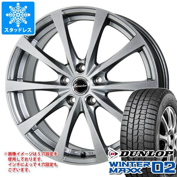 スタッドレスタイヤ ダンロップ ウインターマックス02 WM02 235/45R18 94Q & エクシーダー E03 7.5-18 タイヤホイール4本セット 235/45-18 DUNLOP WINTER MAXX 02 WM02