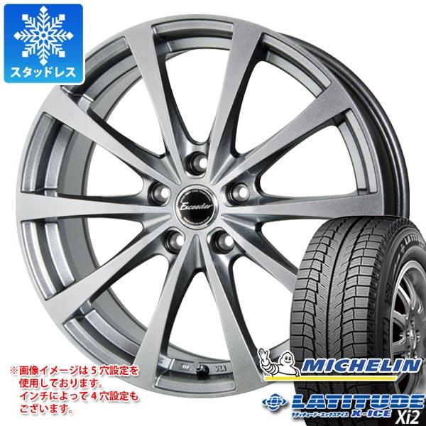 スタッドレスタイヤ ミシュラン ラティチュード エックスアイス XI2 235/65R17 108T XL & エクシーダー E03 7.0-17 タイヤホイール4本セット 235/65-17 MICHELIN LATITUDE X-ICE XI2