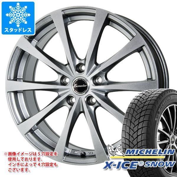 スタッドレスタイヤ ミシュラン エックスアイススノー 215/50R17 95H XL & エクシーダー E03 7.0-17 タイヤホイール4本セット 215/50-17 MICHELIN X-ICE SNOW