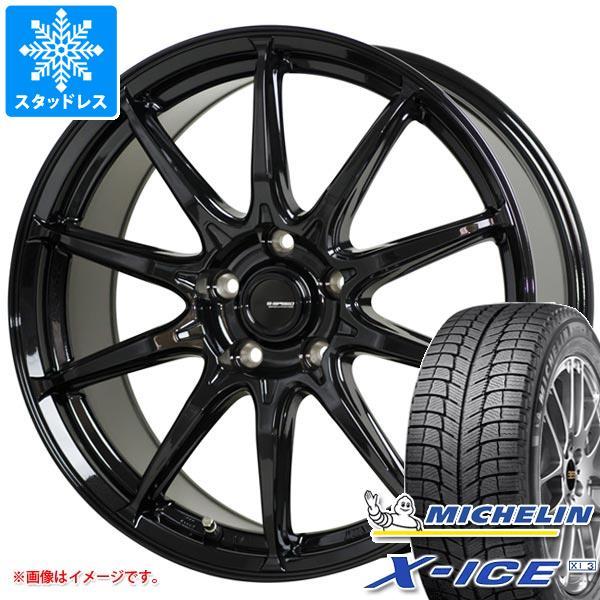 スタッドレスタイヤ ミシュラン エックスアイス XI3 185/55R16 87H XL & ジースピード G-05 6.0-16 タイヤホイール4本セット 185/55-16 MICHELIN X-ICE XI3