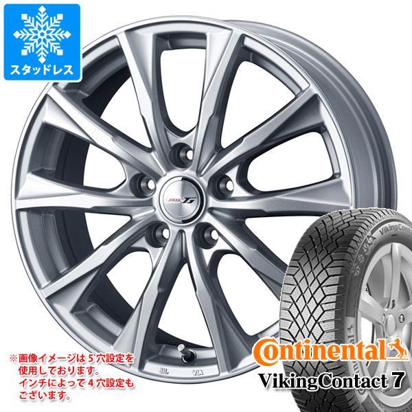 スタッドレスタイヤ コンチネンタル バイキングコンタクト7 245/50R18 104T XL & ジョーカー グライド 8.0-18 タイヤホイール4本セット 245/50-18 CONTINENTAL VikingContact 7