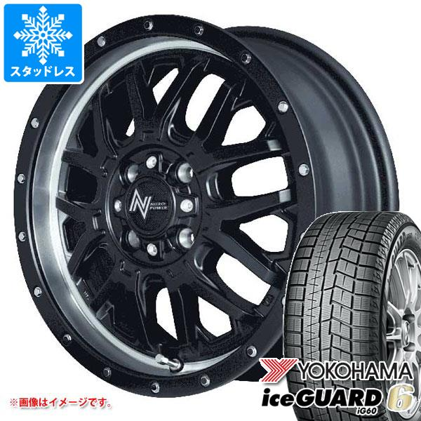 スタッドレスタイヤ ヨコハマ アイスガードシックス iG60 165/65R15 81Q & ナイトロパワー グレネード 5.0-15 タイヤホイール4本セット 165/65-15 YOKOHAMA iceGUARD 6 iG60