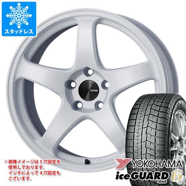 スタッドレスタイヤ ヨコハマ アイスガードシックス iG60 215/55R18 99Q XL & エンケイ フォーマンスライン PF05 7.5-18 タイヤホイール4本セット 215/55-18 YOKOHAMA iceGUARD 6 iG60