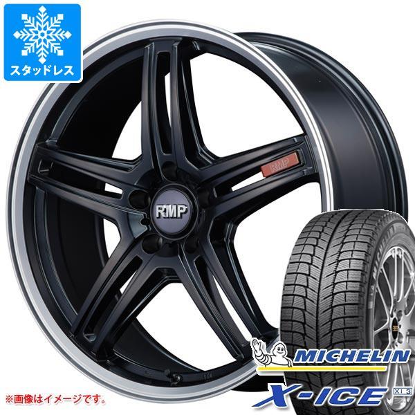 人気新品入荷 スタッドレスタイヤ ミシュラン エックスアイス XI3 215/55R18 99H XL & RMP 520F 7.0-18 タイヤホイール4本セット 215/55-18 MICHELIN X-ICE XI3, REAL BEAUTY PRODUCT 12f6f53a