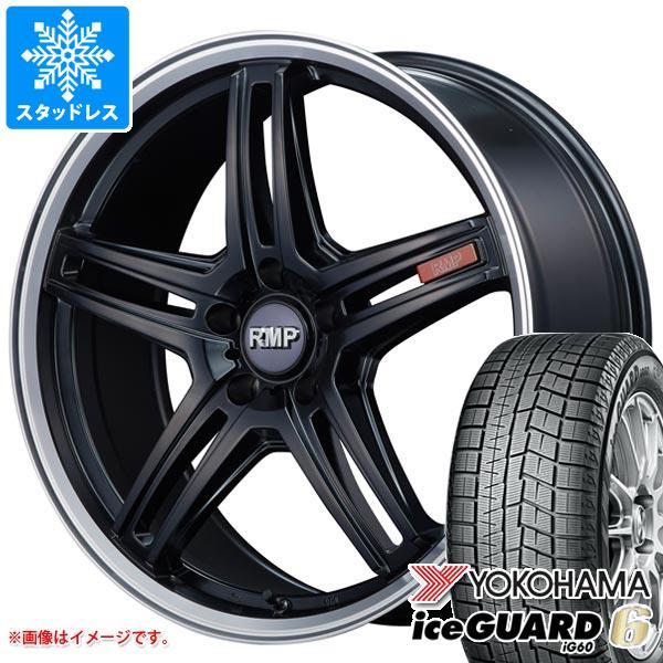スタッドレスタイヤ ヨコハマ アイスガードシックス iG60 245/50R18 104Q XL & RMP 520F 8.0-18 タイヤホイール4本セット 245/50-18 YOKOHAMA iceGUARD 6 iG60
