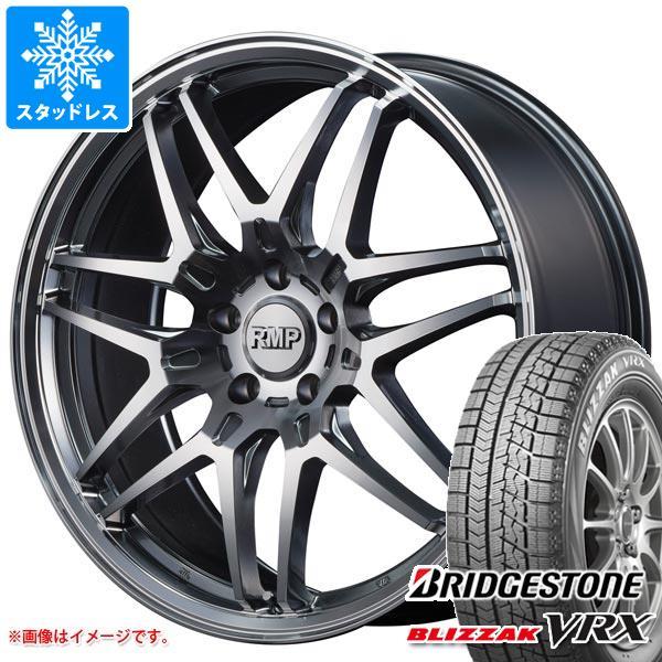スタッドレスタイヤ ブリヂストン ブリザック VRX 235/50R18 97Q & RMP 720F 8.0-18 タイヤホイール4本セット 235/50-18 BRIDGESTONE BLIZZAK VRX