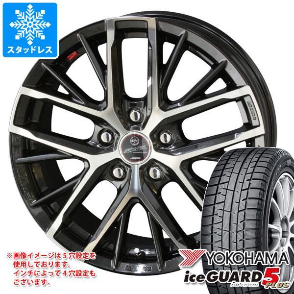 スタッドレスタイヤ ヨコハマ アイスガードファイブ プラス iG50 155/65R14 75Q & スマック レヴィラ 4.5-14 タイヤホイール4本セット 155/65-14 YOKOHAMA iceGUARD 5 PLUS iG50