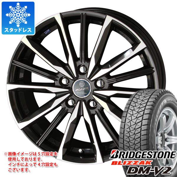 スタッドレスタイヤ ブリヂストン ブリザック DM-V2 215/70R16 100Q & スマック ヴァルキリー 6.5-16 タイヤホイール4本セット 215/70-16 BRIDGESTONE BLIZZAK DM-V2