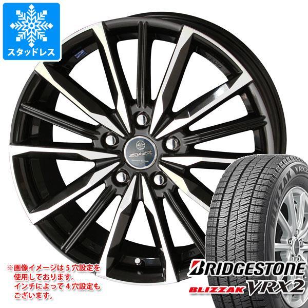 スタッドレスタイヤ ブリヂストン ブリザック VRX2 165/55R14 72Q & スマック ヴァルキリー 4.5-14 タイヤホイール4本セット 165/55-14 BRIDGESTONE BLIZZAK VRX2