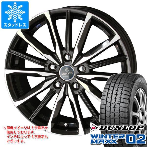 スタッドレスタイヤ ダンロップ ウインターマックス02 WM02 205/65R16 95Q & スマック ヴァルキリー 6.5-16 タイヤホイール4本セット 205/65-16 DUNLOP WINTER MAXX 02 WM02
