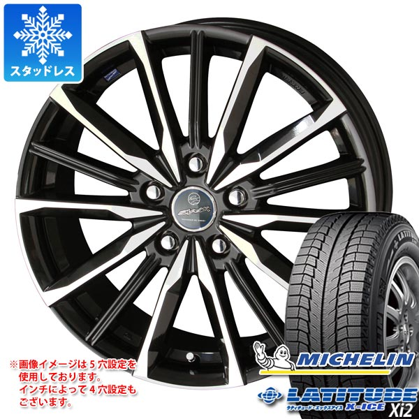 スタッドレスタイヤ ミシュラン ラティチュード エックスアイス XI2 235/65R17 108T XL & スマック ヴァルキリー 7.0-17 タイヤホイール4本セット 235/65-17 MICHELIN LATITUDE X-ICE XI2
