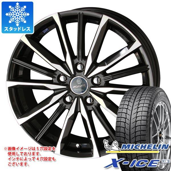 スタッドレスタイヤ ミシュラン エックスアイス XI3 185/60R14 86H XL & スマック ヴァルキリー 5.5-14 タイヤホイール4本セット 185/60-14 MICHELIN X-ICE XI3