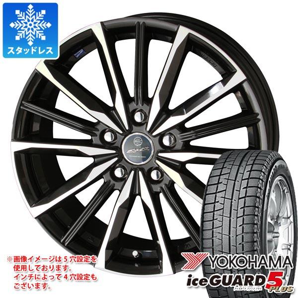 スタッドレスタイヤ ヨコハマ アイスガードファイブ プラス iG50 205/65R16 95Q & スマック ヴァルキリー 6.5-16 タイヤホイール4本セット 205/65-16 YOKOHAMA iceGUARD 5 PLUS iG50