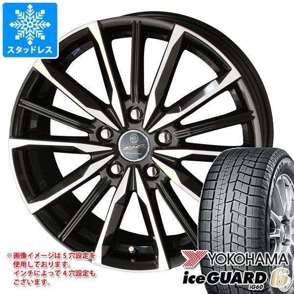 スタッドレスタイヤ ヨコハマ アイスガードシックス iG60 215/50R17 91Q & スマック ヴァルキリー 7.0-17 タイヤホイール4本セット 215/50-17 YOKOHAMA iceGUARD 6 iG60