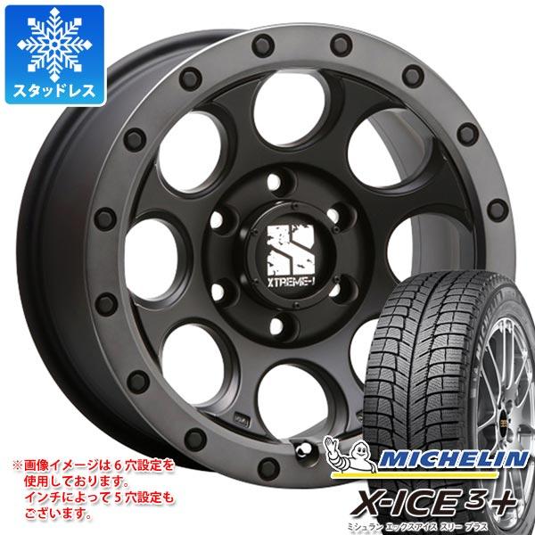 スタッドレスタイヤミシュランエックスアイス3プラス215/65R16102TXL&エクストリームJXJ037.0-16タイヤホイール4本セット215/65-16MICHELINX-ICE3+