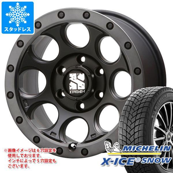 お買い得モデル スタッドレスタイヤ X-ICE ミシュラン エックスアイススノー SUV 265 SNOW/60R18 ミシュラン 110T& MLJ エクストリームJ XJ03 8.0-18 タイヤホイール4本セット 265/60-18 MICHELIN X-ICE SNOW SUV, Be.BIKE:67b5b8d6 --- domains.visuallink.ca
