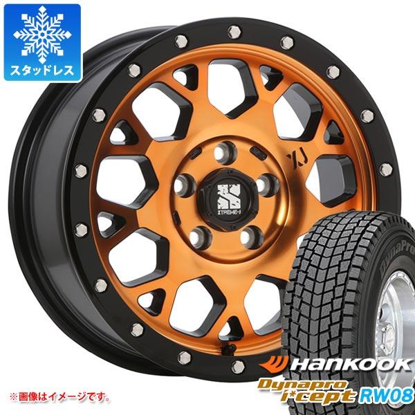 スタッドレスタイヤ ハンコック ダイナプロアイセプト RW08 215/70R16 100Q & エクストリームJ XJ04 AO 7.0-16 タイヤホイール4本セット 215/70-16 HANKOOK Dynapro i cept RW08