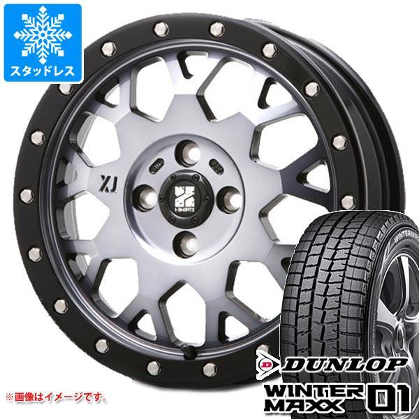 スタッドレスタイヤ ダンロップ ウインターマックス01 WM01 165/65R15 81Q & エクストリームJ XJ04 GS 軽カー専用 4.5-15 タイヤホイール4本セット 165/65-15 DUNLOP WINTER MAXX 01 WM01