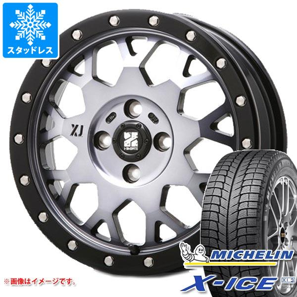 スタッドレスタイヤ ミシュラン エックスアイス XI3 165/55R15 75T & エクストリームJ XJ04 GS 軽カー専用 4.5-15 タイヤホイール4本セット 165/55-15 MICHELIN X-ICE XI3