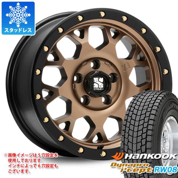 スタッドレスタイヤ ハンコック ダイナプロアイセプト RW08 215/70R16 100Q & エクストリームJ XJ04 MB 7.0-16 タイヤホイール4本セット 215/70-16 HANKOOK Dynapro i cept RW08