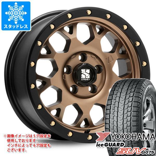 スタッドレスタイヤ ヨコハマ アイスガード SUV G075 215/70R16 100Q & エクストリームJ XJ04 MB 7.0-16 タイヤホイール4本セット 215/70-16 YOKOHAMA iceGUARD SUV G075