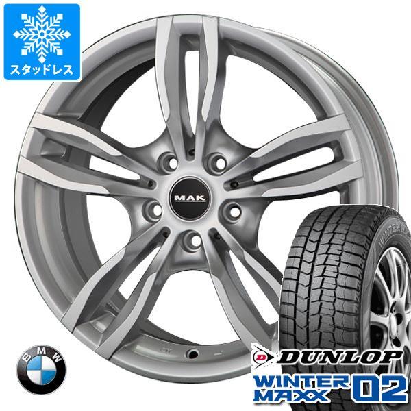 BMW F26 X4用 スタッドレス ダンロップ ウインターマックス02 WM02 225/60R17 99Q MAK ルフト シルバー タイヤホイール4本セット