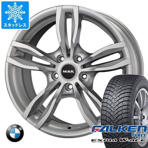 BMW F40 1シリーズ用 スタッドレス ファルケン エスピア ダブルエース 205/55R16 91H MAK ルフト シルバー タイヤホイール4本セット