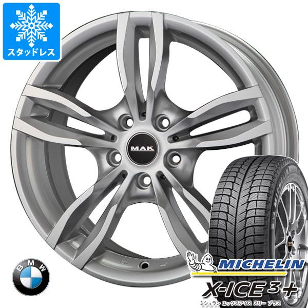手数料安い BMW MAK E84 X1用 BMW スタッドレス スタッドレス ミシュラン エックスアイス3プラス 225/45R18 95H XL MAK ルフト タイヤホイール4本セット, ビューティーhouse本舗:143c92de --- learningcentre.co