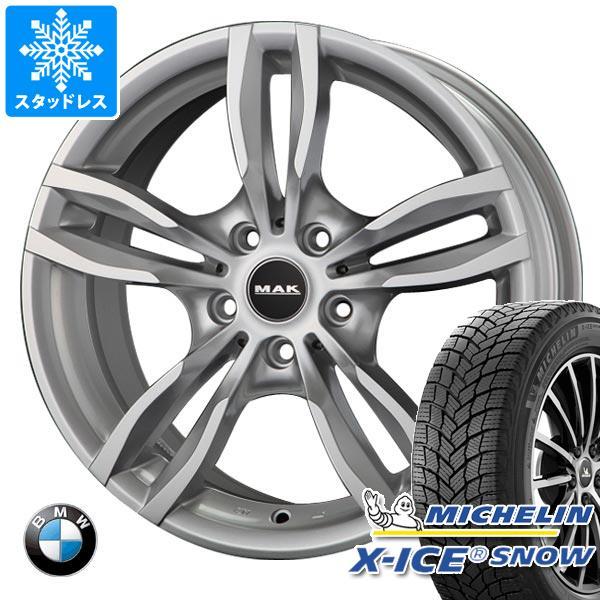 BMW F22/F23 2シリーズ用 2020年製 スタッドレス ミシュラン エックスアイススノー 225/45R17 94H XL MAK ルフト タイヤホイール4本セット