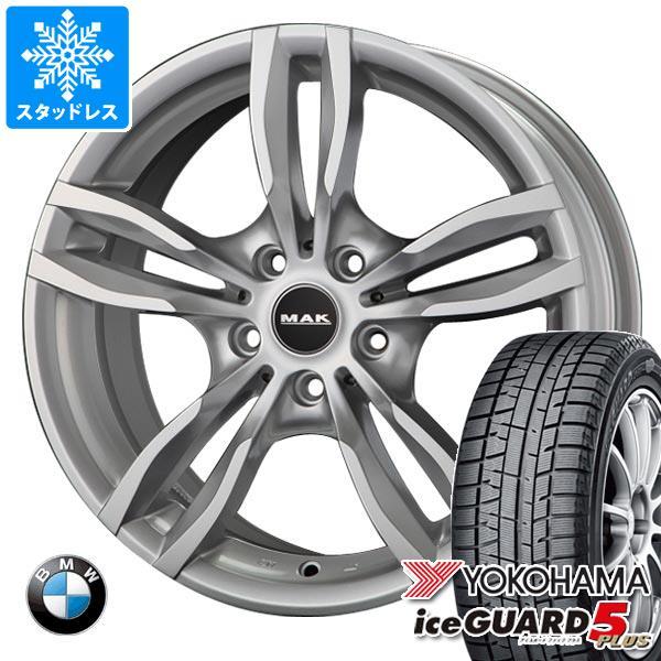 BMW E85/E86 Z4用 2020年製 スタッドレス ヨコハマ アイスガードファイブ プラス iG50 205/55R16 91Q MAK ルフト タイヤホイール4本セット
