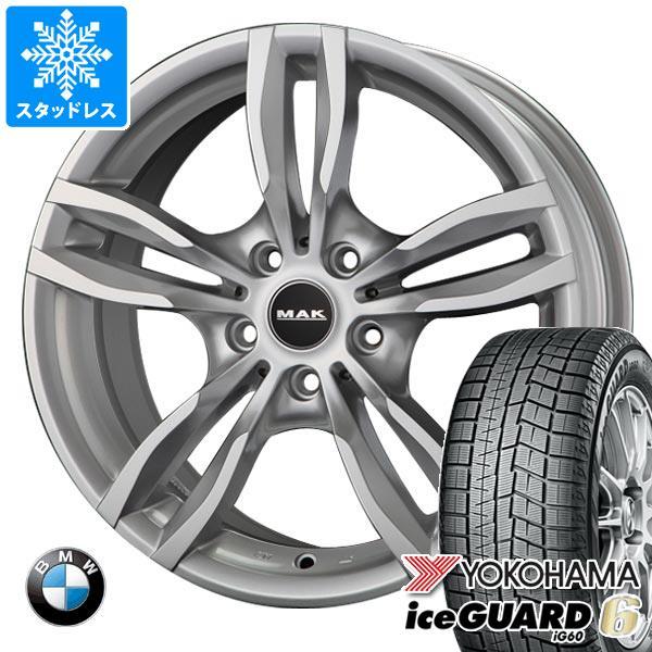 BMW F40 1シリーズ用 スタッドレス ヨコハマ アイスガードシックス iG60 205/55R16 91Q MAK ルフト シルバー タイヤホイール4本セット