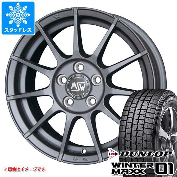 MINI クラブマン R55用 スタッドレス ダンロップ ウインターマックス01 WM01 175/65R15 84Q OZ MSW 85 マットチタニウムテック タイヤホイール4本セット