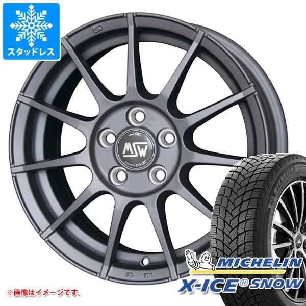 【内祝い】 VW パサート 3C系用 2020年製 タイヤホイール4本セット スタッドレス ミシュラン エックスアイススノー 205/55R16 MSW 205/55R16 94H XL OZ MSW 85 タイヤホイール4本セット, Drスキンケアプラザ:42808030 --- kventurepartners.sakura.ne.jp
