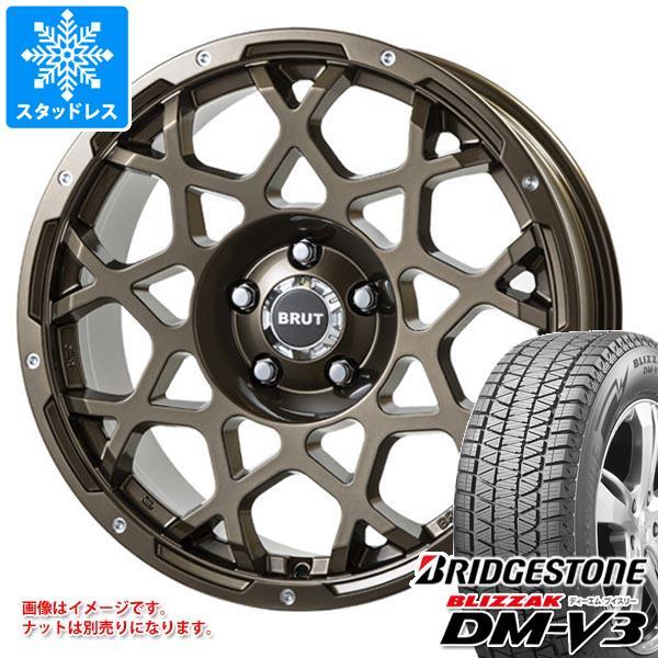 スタッドレスタイヤ ブリヂストン ブリザック DM-V3 265/60R18 110Q & ブルート BRUT BR-55 8.0-18 タイヤホイール4本セット 265/60-18 BRIDGESTONE BLIZZAK DM-V3