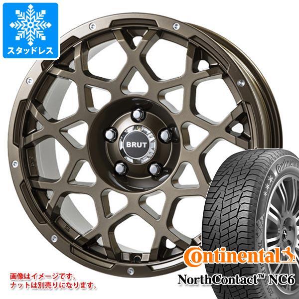 スタッドレスタイヤ コンチネンタル ノースコンタクト NC6 215/60R17 96T & ブルート BR-55 CG 7.5-17 タイヤホイール4本セット 215/60-17 CONTINENTAL NorthContact NC6
