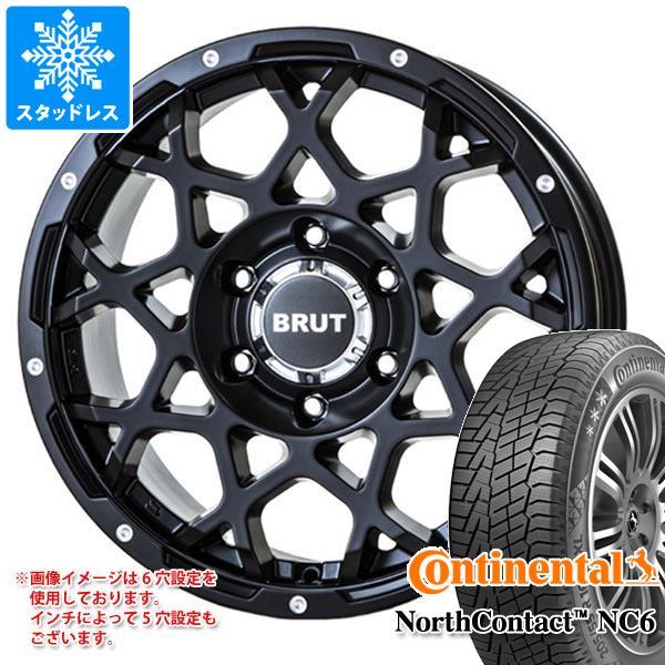 スタッドレスタイヤ コンチネンタル ノースコンタクト NC6 235/50R18 101T XL & ブルート BR-55 MSB 8.0-18 タイヤホイール4本セット 235/50-18 CONTINENTAL NorthContact NC6