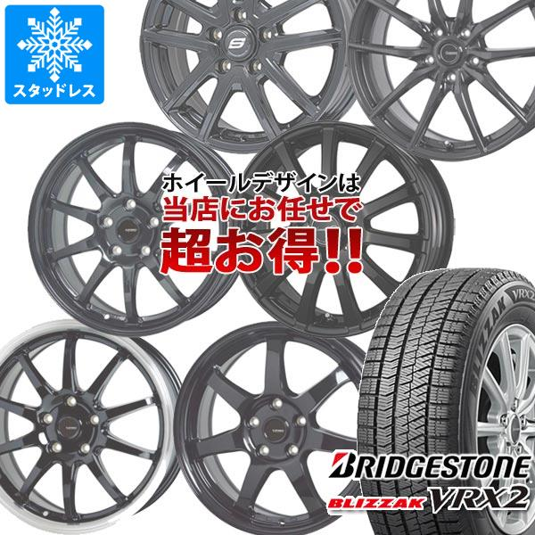 スタッドレスタイヤ ブリヂストン ブリザック VRX2 165/60R15 77Q & デザインお任せ (黒)ブラックホイール 4.5-15 タイヤホイール4本セット 165/60-15 BRIDGESTONE BLIZZAK VRX2