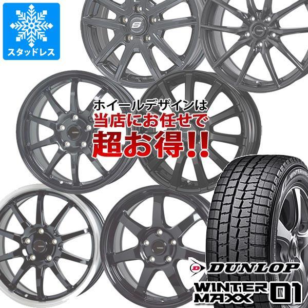 スタッドレスタイヤ ダンロップ ウインターマックス01 WM01 155/65R14 75Q & デザインお任せ (黒)ブラックホイール 4.5-14 タイヤホイール4本セット 155/65-14 DUNLOP WINTER MAXX 01 WM01