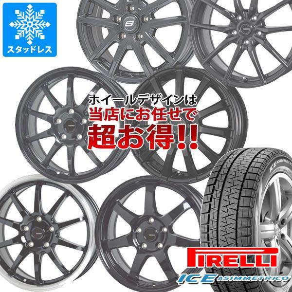 スタッドレスタイヤ ピレリ アイスアシンメトリコ 215/50R17 95Q XL & デザインお任せ (黒)ブラックホイール 7.0-17 タイヤホイール4本セット 215/50-17 PIRELLI ICE ASIMMETRICO